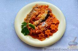 Салака, приготовленная в мультиварке-скороварке: Тушёную салаку можно кушать в горячем и охлаждённом виде. Подавать её можно с отварной картошечкой.   Приятного аппетита!