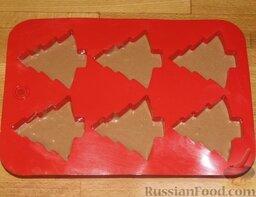 Шоколадный пирог: Если тесто еще осталось, то дополнительно можно использовать и другую форму для выпечки.