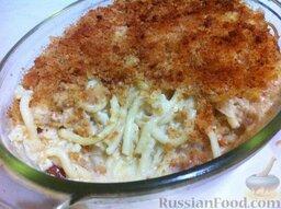 Спагетти, запеченные с тунцом: Готово!