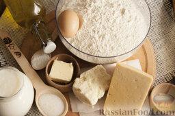 Осетинские пироги: Подготовьте ингредиенты для осетинские пирогов.