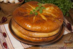 Осетинские пироги: Это очень вкусно. Попробуйте!