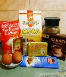 Кофейное печенье с кусочками шоколада: Продукты по рецепту кофейного печенья с кусочками шоколада.