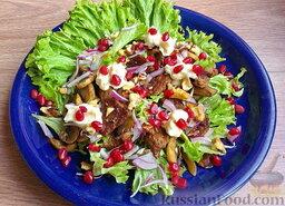Мясной салат с грибами и гранатом: Затем поставить крупные точки заправки и обильно посыпать гранатовыми зёрнами.