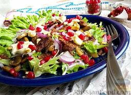 Мясной салат с грибами и гранатом: Салат с говядиной и гранатом готов!  Приятного аппетита!:)