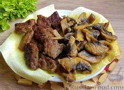 Мясной салат с грибами и гранатом: Обжаренным ингредиентам дать время немного остыть на бумажной салфетке, которая впитает излишки масла.