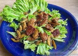 Мясной салат с грибами и гранатом: Можно приступать к оформлению салата. В первую очередь выложить листья салата.