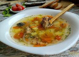 Суп из консервированной сардины, с помидорами: Приятного аппетита!