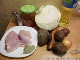 Борщ на курином бульоне: Подготовить ингредиенты для борща.