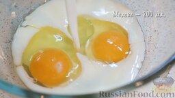 Панкейки (американские блинчики): Смешайте 2 яйца и 200 мл молока.