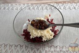 Салат со свеклой и изюмом: Добавляем в массу предварительно промытый (можно запарить кипятком) и высушенный изюм.