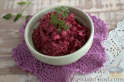 Салат со свеклой и изюмом: Салат со свеклой готов. Подаем в любое время.  Приятного аппетита!