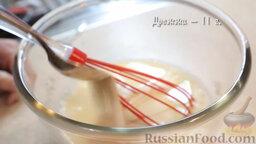 Пиде с сыром и яйцом: Добавить сухие дрожжи.