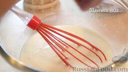 Пиде с сыром и яйцом: Туда же добавить 3 ч.ложки сахара и щепотку соли.