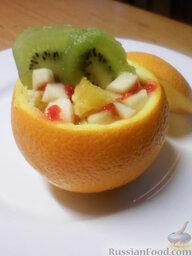 Фруктовый салат в апельсине
