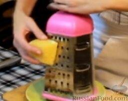 Блинчики с курицей карри в сливочном соусе: Сыр натираем на крупной терке.