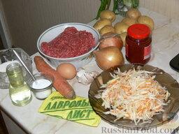 Щи из квашеной капусты с фрикадельками: Подготовить продукты для приготовления щей из квашеной капусты с фрикадельками.