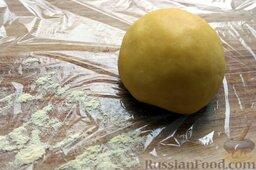 Тако с курицей, овощами, фасолью: Завернув тесто в пленку, оставить охлаждаться не менее часа.