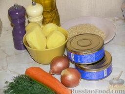 Суп с килькой в томатном соусе: Подготовим продукты.
