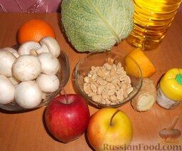 Салат с шампиньонами, апельсинами и арахисом: Разнообразие ингредиентов, быть может, удивит вас, но, несмотря на то, что между ними нет ничего общего, салат с шампиньонами получается очень вкусным и оригинальным.