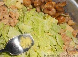 Салат с шампиньонами, апельсинами и арахисом: Имбирь натереть на мелкой тёрке и добавить в салат. По желанию посолить.