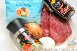 Бифштекс из маринованной телятины: Подготавливаем ингредиенты для бифштекса из маринованной телятины.