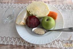"""Салат """"Щетка"""" из сельдерея, со свеклой и кунжутом: Как приготовить салат"""