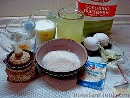 """Заварные  блины """"Три вкуса"""" (на сыворотке): Подготовить продукты для заварных блинов на сыворотке."""