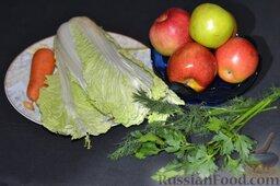 Салат из пекинской капусты с яблоком и морковью: Продукты для салата из пекинской капусты, яблока и моркови.
