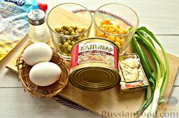 Салат с кальмарами: Подготавливаем для нашего салата с кальмарами нужные ингредиенты. Соединять продукты будем в удобном салатнике.