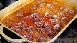 Фисинджан - тефтели в гранатовом соусе