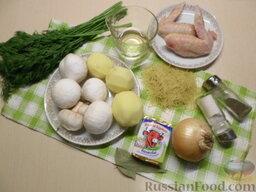 Куриный суп с грибами и плавленым сыром: Подготовить ингредиенты для куриного супа с грибами и сыром.