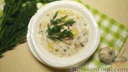 Куриный суп с грибами и плавленым сыром: Куриный суп с грибами и сыром готов. Приятного аппетита!