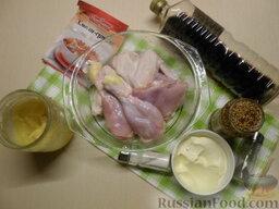 Курица в горчично-соевом маринаде: Подготовить ингредиенты для приготовления курицы в соевом маринаде с горчицей.