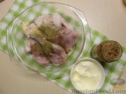 Курица в горчично-соевом маринаде: Как приготовить курицу в соевом маринаде с горчицей:    Вымыть куриные части, снять кожицу. Высушить кухонным полотенцем. Посыпать приправой.