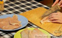 Куриные рулетики с помидорами и мягким сыром: Как приготовить куриные рулетики с помидорами и сыром:    Куриные грудки разрезаем вдоль пополам.