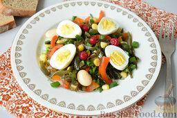 Салат с морской капустой и красной смородиной
