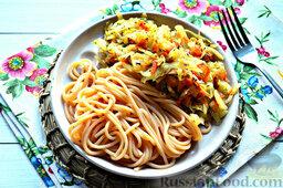 Томатные спагетти с жареной капустой