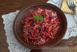 Салат с морской капустой и корнеплодами