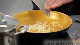 Равиоли с мясом и шалфеем: Ставим греться воду, и сами быстренько готовим соус.  На сковороду - оливковое масло, разогреваем. Туда же мелко нарезанный лук, рубленый чеснок, тушим - чуть-чуть, чтобы лук стал прозрачным.