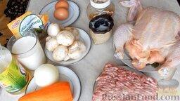 Домашняя колбаса с грибной начинкой: Подготовить ингредиенты, которые необходимы для приготовления домашней колбасы с грибной начинкой.