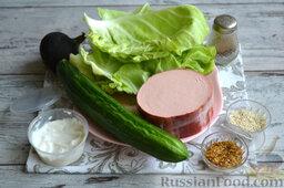 Салат с колбасой: Ингредиентов для салата с колбасой потребуется самая малость, но результат вас порадует.