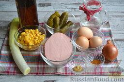 Салат с кукурузой и колбасой: Подготовить ингредиенты для приготовления салата с кукурузой и колбасой.