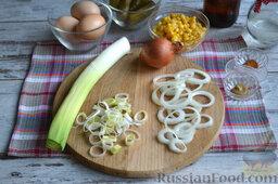 Салат с кукурузой и колбасой: Очищенную луковицу и тщательно вымытый лук-порей нарезаем колечками.