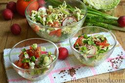 Салат из капусты с редиской: Салат из капусты с редиской готов! Приятного аппетита!