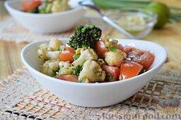 Салат из брокколи и цветной капусты: Наш салат готов. Можно раскладывать по красивым порционным салатникам.