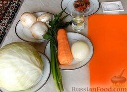 Жареная капуста с шампиньонами: Подготовить необходимые продукты, которые понадобятся для приготовления жареной капусты с шампиньонами. Заранее почистить лук и морковь и помыть все овощи. Также понадобятся замороженные помидоры, но можно использовать и свежие.