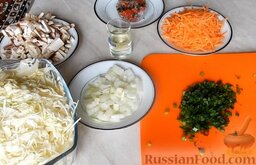 Жареная капуста с шампиньонами: Все ингредиенты подготовлены. Теперь можно перейти непосредственно к процессу приготовления жареной капусты.