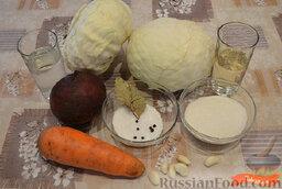 Маринованная капуста со свеклой: Подготовить ингредиенты для приготовления маринованной капусты со свеклой.
