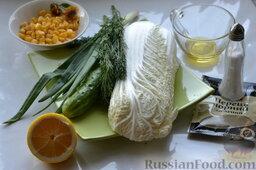 Салат из пекинской капусты, со свежим огурцом и кукурузой: Подготовим продукты, которые необходимы для салата из пекинской капусты с огурцом и кукурузой.