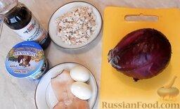 Салат из краснокочанной капусты: Подготовить все необходимые ингредиенты для салата из краснокочанной капусты.   Заранее отварить в подсоленной воде куриную грудку и порезать.   Отварить вкрутую яйца, затем почистить.   Отварить филе кальмара.